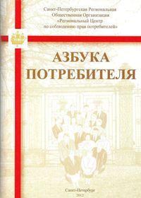 Kopiya-tsvet-11a11111ldrм